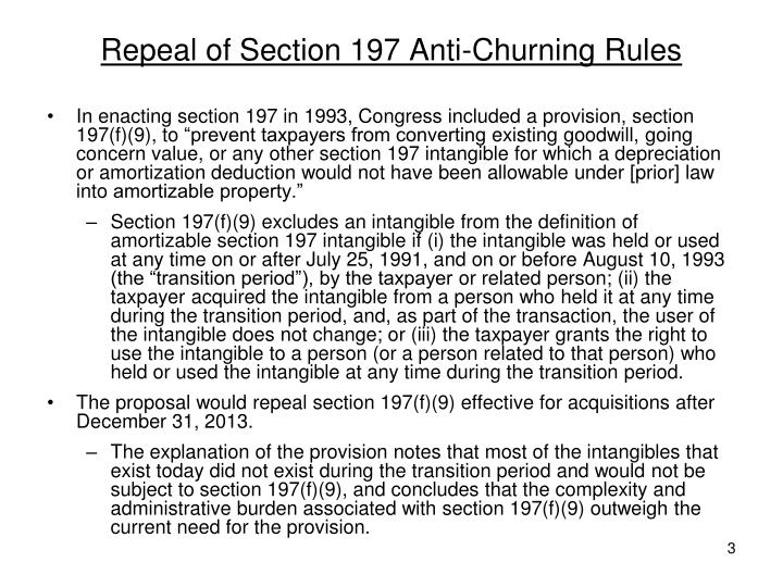 Repeal of section 197 anti churning rules