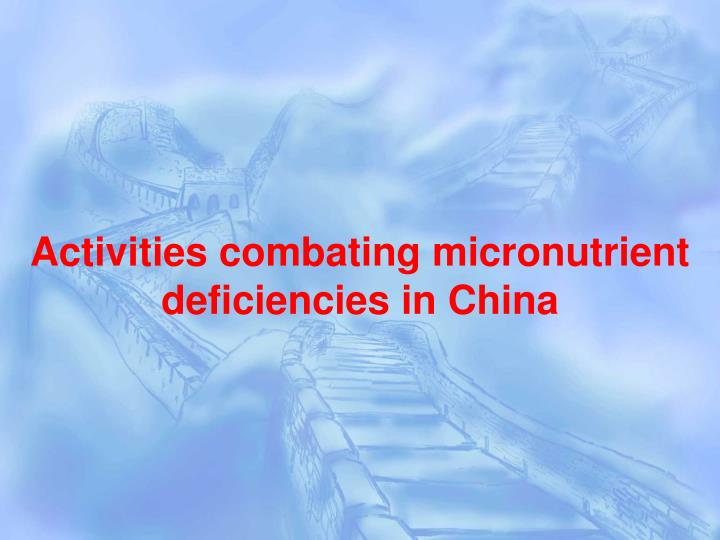Activities combating micronutrient deficiencies in China