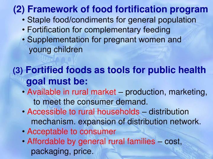 (2) Framework of food fortification program