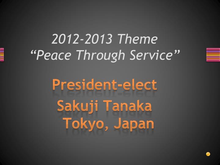 2012-2013 Theme