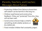 parents teachers and coaches messages about failure