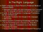 in the right language