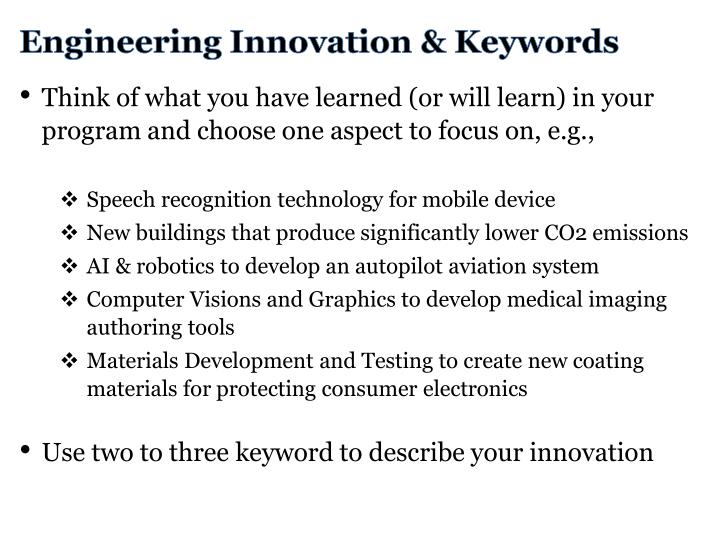 Engineering Innovation & Keywords