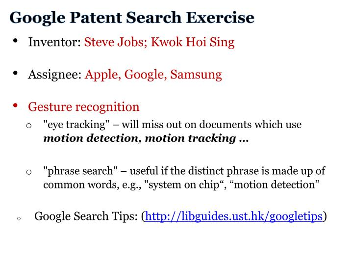 Google Patent Search Exercise