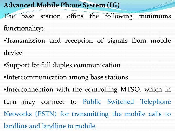 Advanced Mobile Phone System (IG)