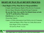 right of way plan review process5
