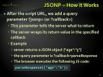 jsonp how it works
