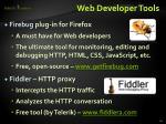 web developer tools1