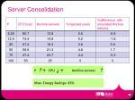 server consolidation1