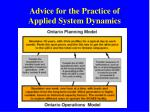 advice for the practice of applied system dynamics