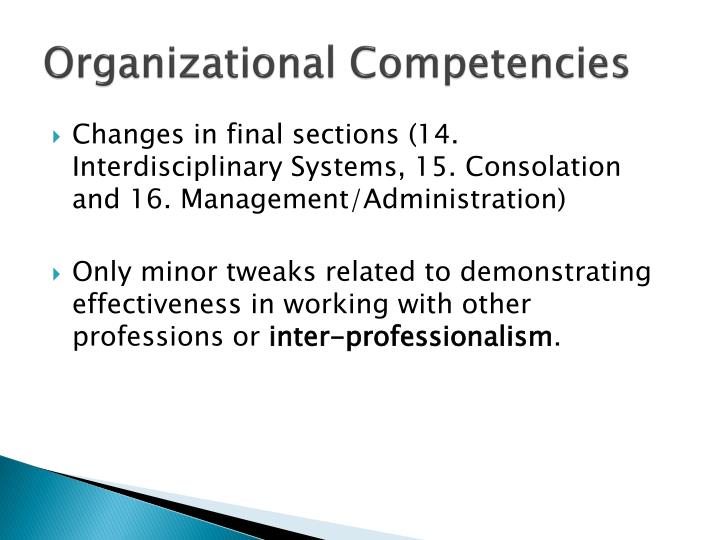 Organizational Competencies