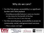 why do we care1