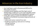 advances in the iron industry