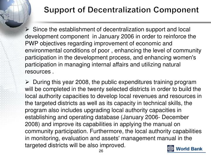 Support of Decentralization Component