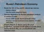 russia s petroleum economy