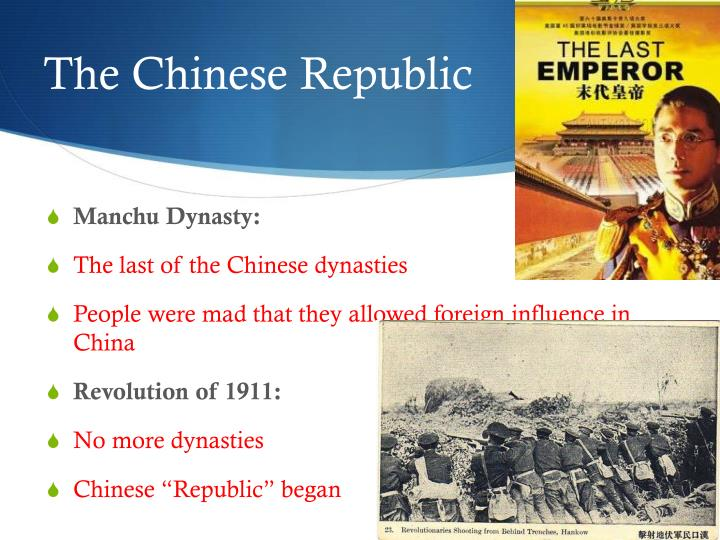 The chinese republic