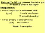 plato 427 347 bc preserve the status quo the state is the soul writ large