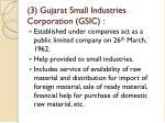 3 gujarat small industries corporation gsic