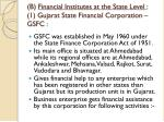 b financial institutes at the state level 1 gujarat state financial corporation gsfc