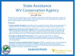 state assistance wv conservation agency