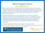 wvu organic farm