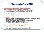enterprise in j2ee