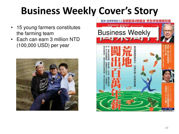 Business Weekly Cover's Story