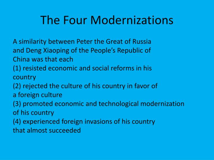 The Four Modernizations