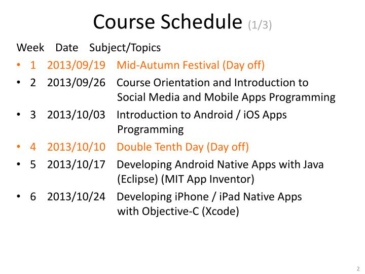 Course schedule 1 3