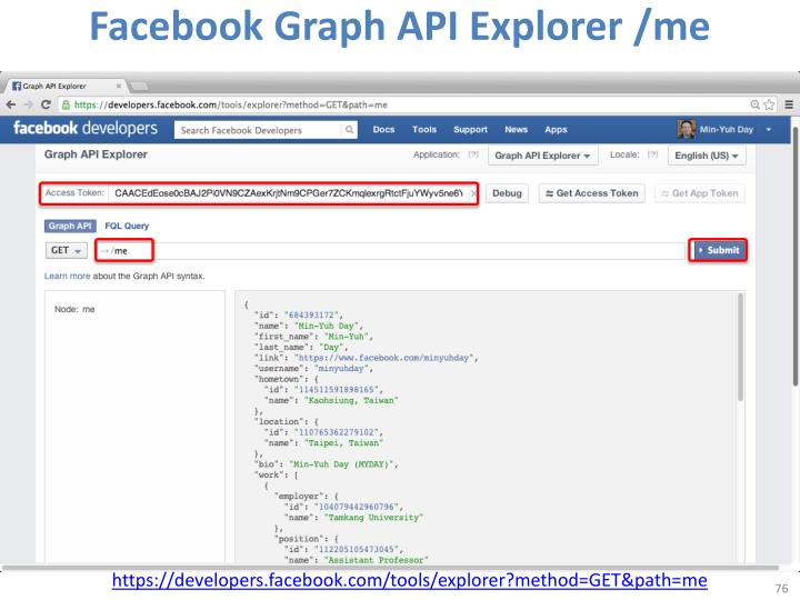 Facebook Graph API Explorer /me