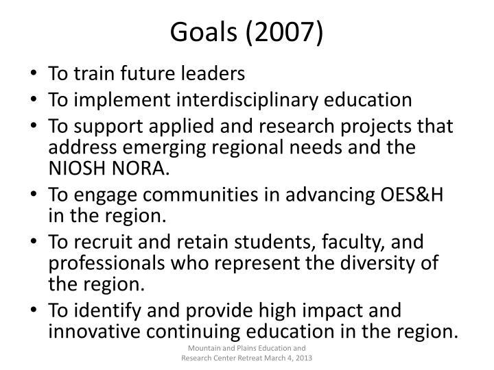 Goals (2007)