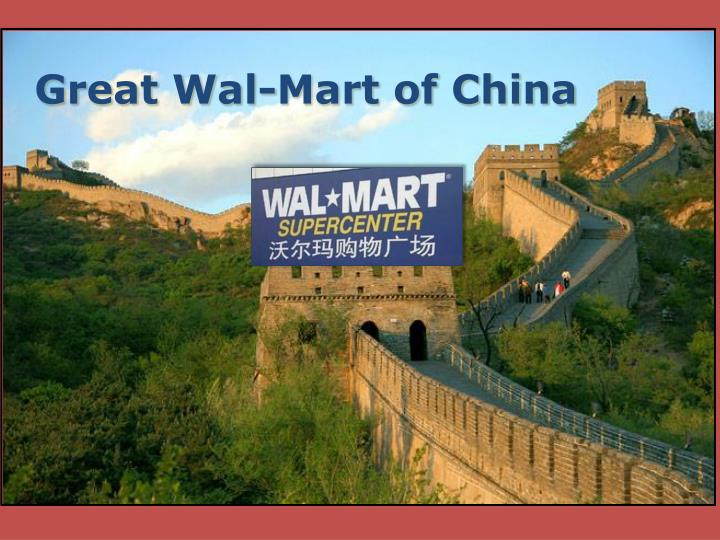 Great wal mart of china