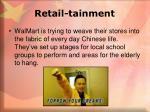 retail tainment