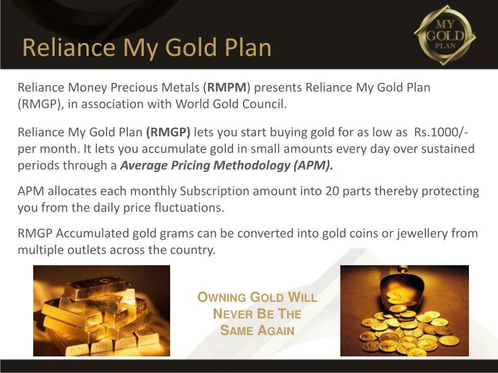 Reliance My Gold Plan