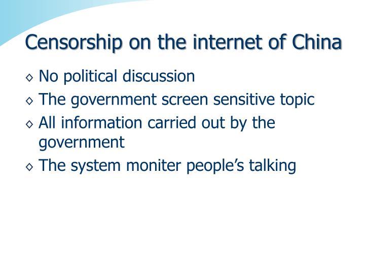 Censorship on the internet of China