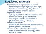 regulatory rationale