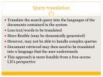 query translation