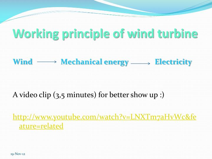 Working principle of wind turbine