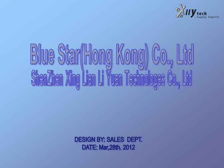 Blue Star(Hong Kong) Co., Ltd