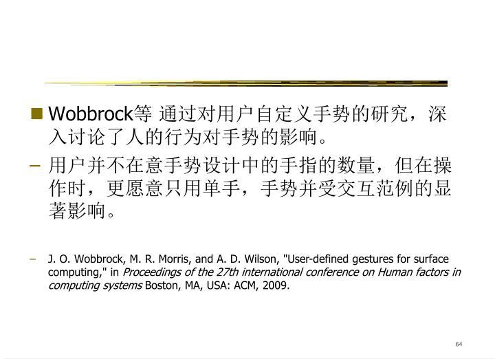 Wobbrock