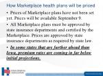 how marketplace health plans will be priced