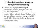 2 lifestyle practitioner academy entry level membership