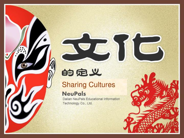 Sharing Cultures
