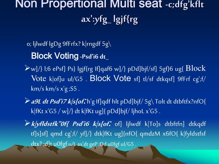 Non Propertional Multi seat