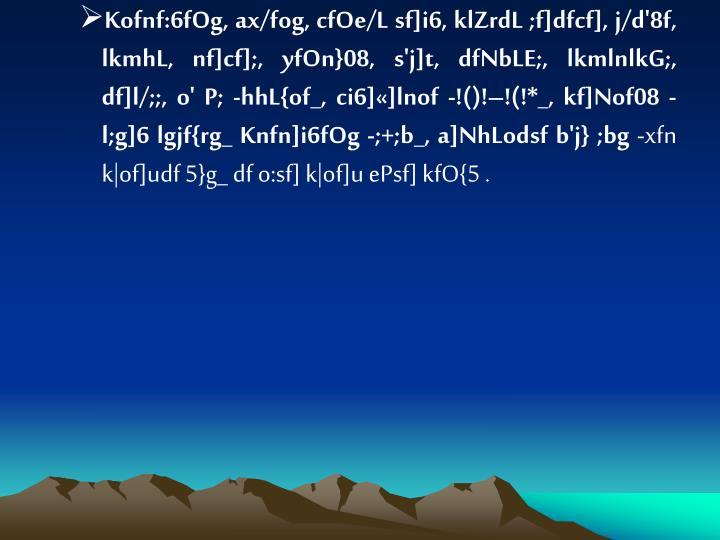 Kofnf:6fOg, ax/fog, cfOe/L sf]i6, klZrdL ;f]dfcf], j/d'8f, lkmhL, nf]cf];, yfOn}08, s'j]t, dfNbLE;, lkmlnlkG;, df]l/;;, o' P; -hhL{of_, ci6]«]lnof -!()!–!(!*_, kf]Nof08 -l;g]6 lgjf{rg_ Knfn]i6fOg -;+;b_, a]NhLodsf b'j} ;bg