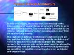 typical firewall architecture