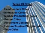 types of cities