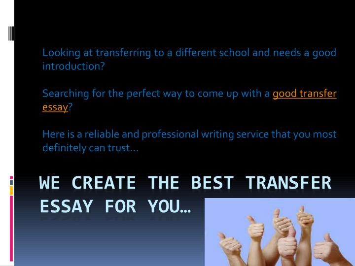 why i want to transfer colleges essay