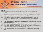 5 th grade item 3 end of year eoy assessment1