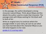 6 th grade prose constructed response pcr